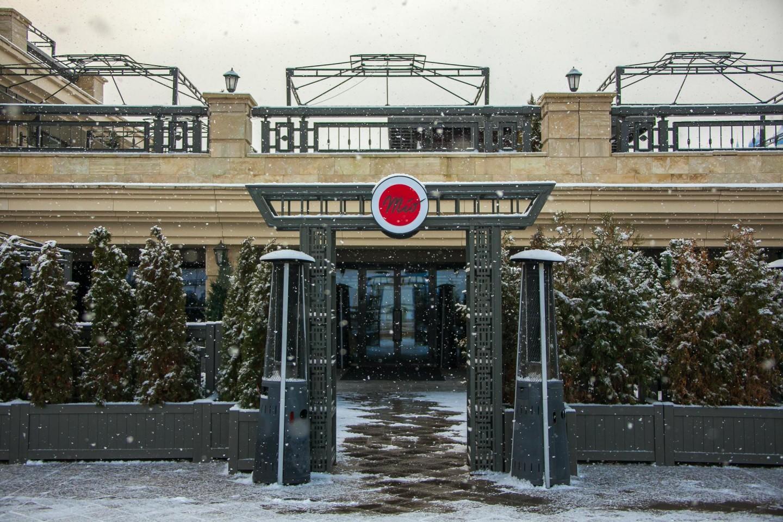 Ресторан Mio — ParkSeason