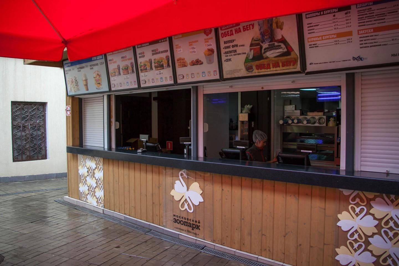 Киоск «Бургер Кинг», Московский зоопарк, Москва — ParkSeason