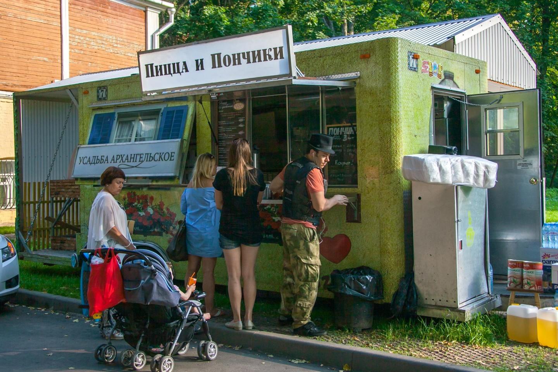 Фургон с едой «Пицца и пончики», Музей-усадьба «Архангельское», Москва — ParkSeason