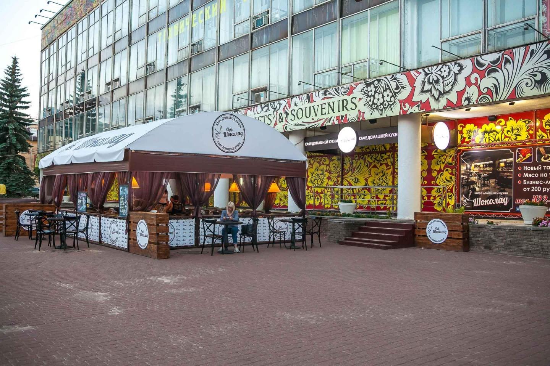 Кафе «Шоколад» — ParkSeason