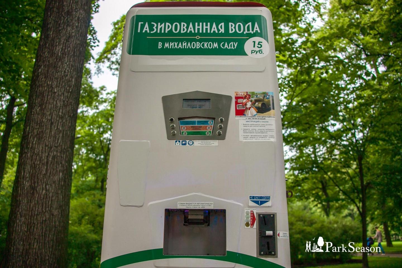 Автомат с газированной водой — ParkSeason