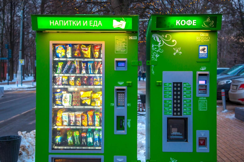 Автоматы с напитками и едой, Парк «Сокольники», Москва — ParkSeason