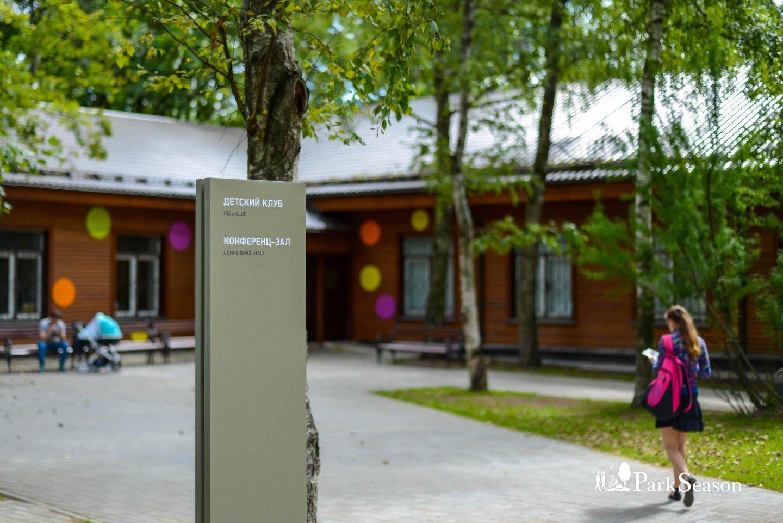 Детский клуб «Вверх», Парк «Кузьминки», Москва — ParkSeason