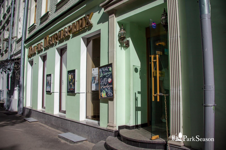 Культурный центр «Дом на Патриарших», Патриаршие пруды, Москва — ParkSeason