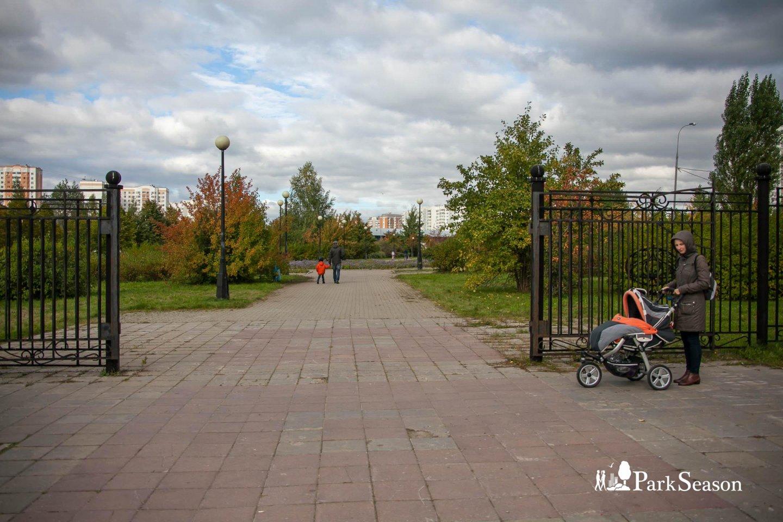 Входы в парк, Детский ландшафтный парк «Южное Бутово», Москва — ParkSeason