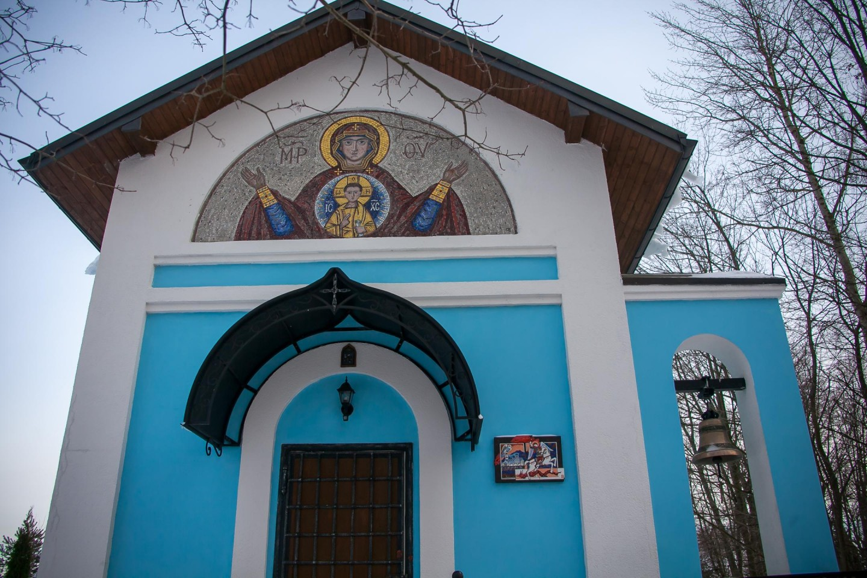 Церковь-часовня Всех Святых — ParkSeason