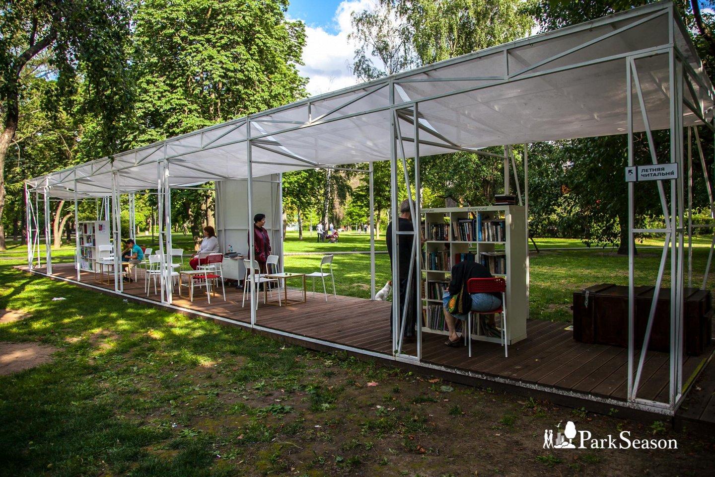 Летняя читальня (Временно закрыта), Гончаровский парк, Москва — ParkSeason