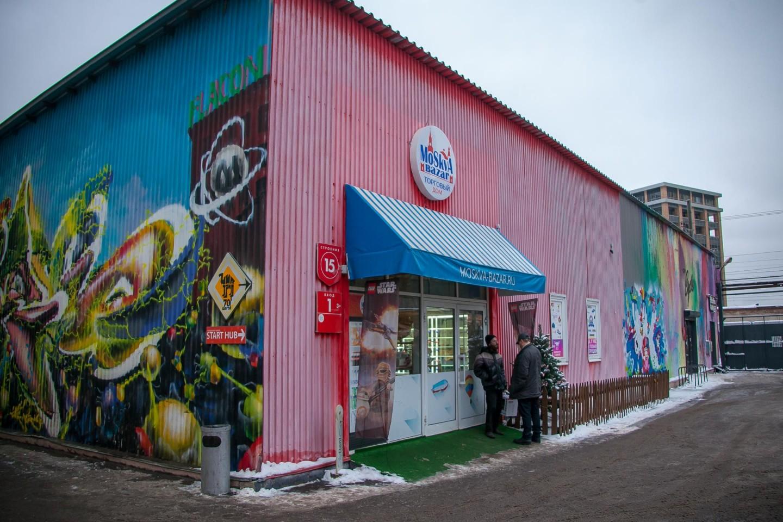 Торговый дом MoskvaBazar — ParkSeason