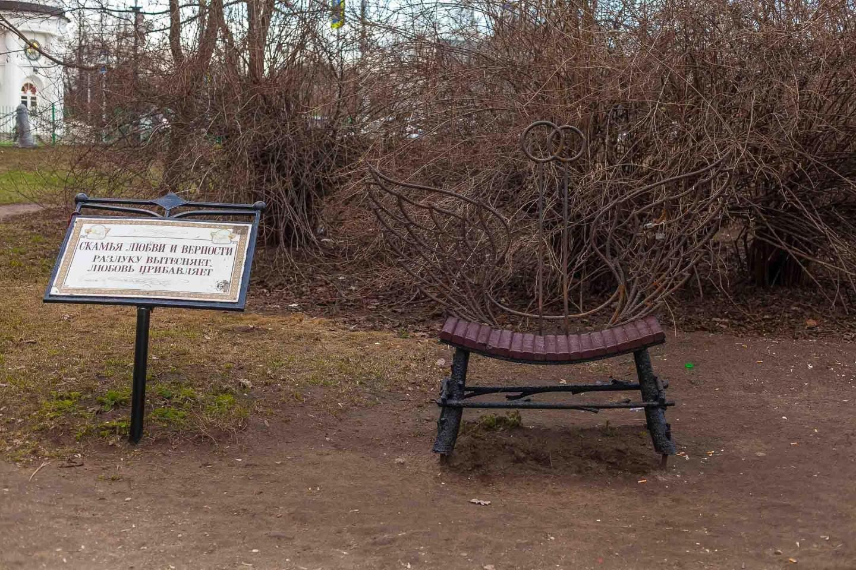 Скамья любви и верности, Парк «Кузьминки», Москва — ParkSeason