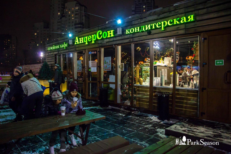 Кафе «Андерсон», Парк «Таганский», Москва — ParkSeason