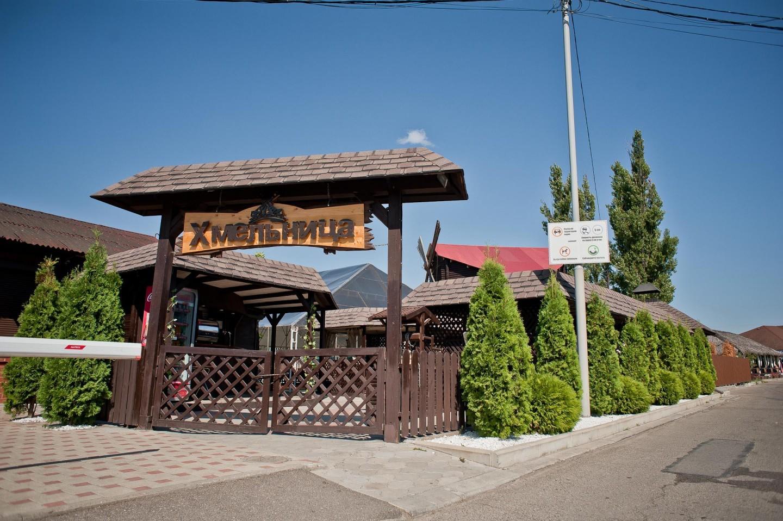 Ресторан «Хмельница» — ParkSeason