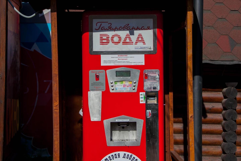 Автоматы «Газированная вода» — ParkSeason