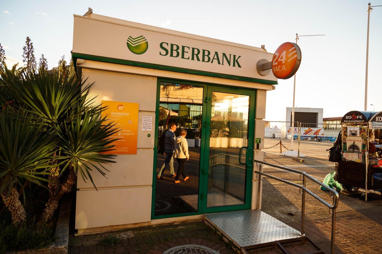 Банкомат Сбербанка — ParkSeason