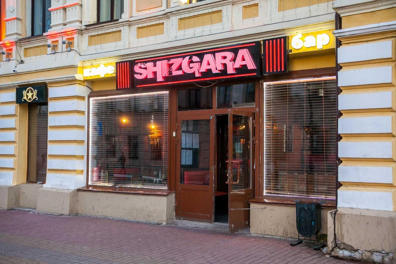 Бар «Shizgara» — ParkSeason