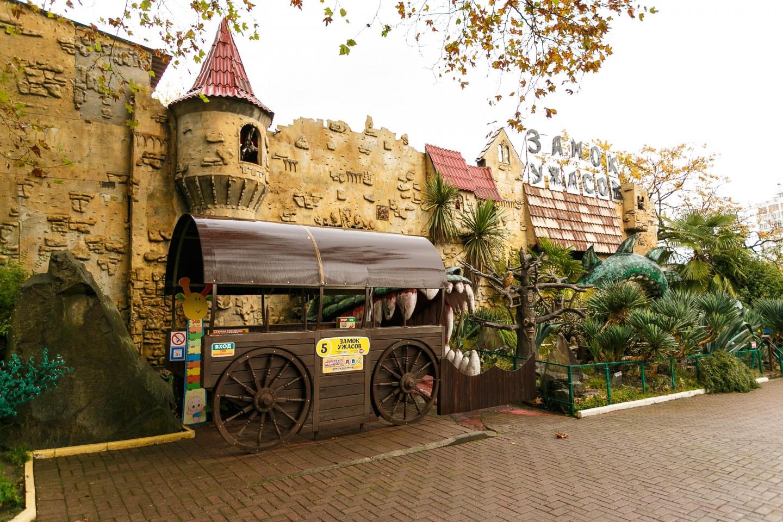 Замок ужасов — ParkSeason