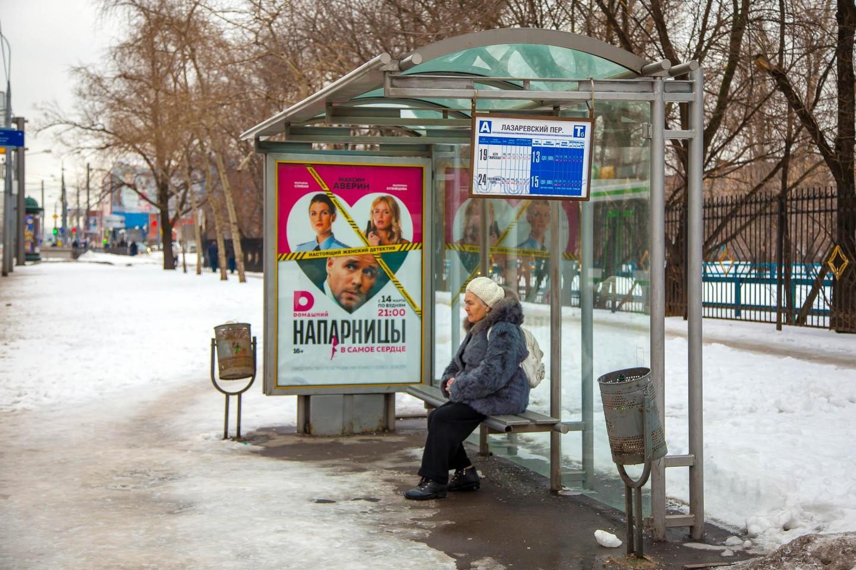 Остановка общественного транспорта — ParkSeason