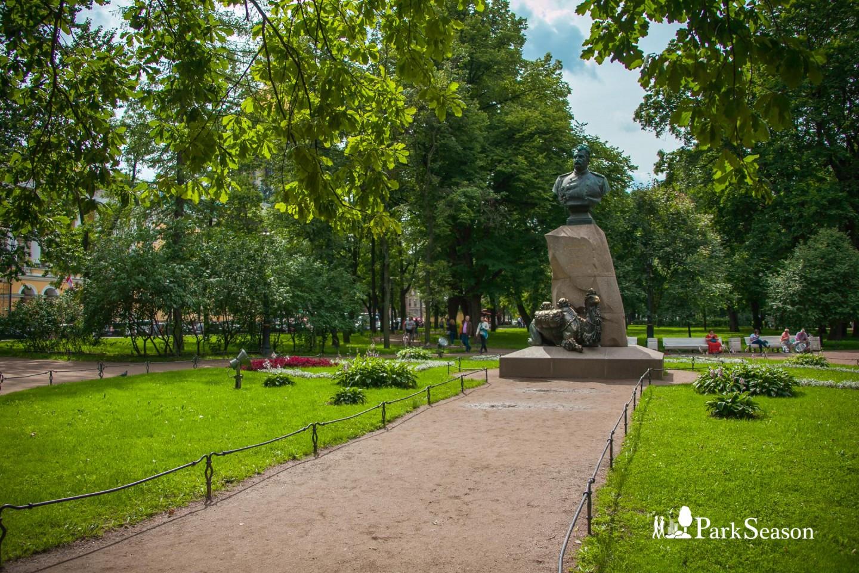 Бюст Н. М. Пржевальского — ParkSeason