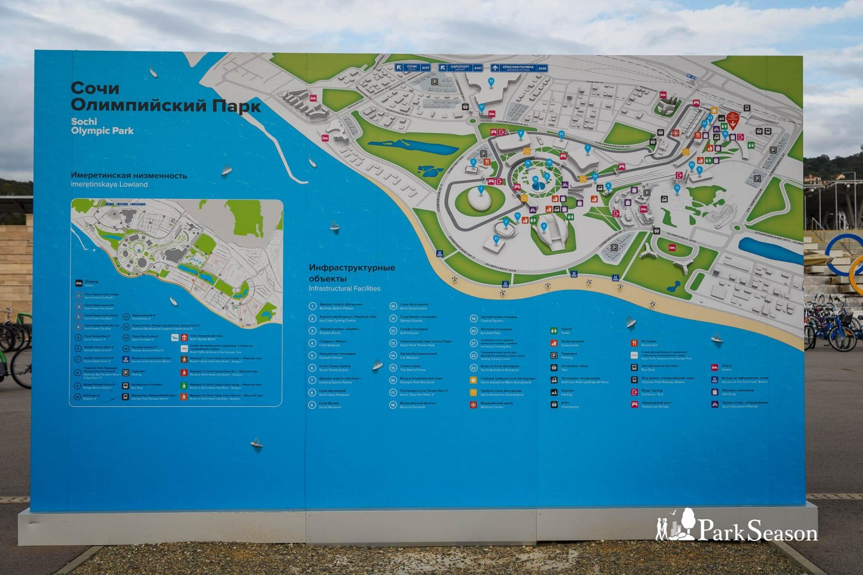 Карта парка — ParkSeason