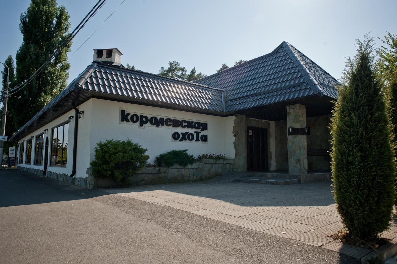 Ресторан «Королевская охота» — ParkSeason