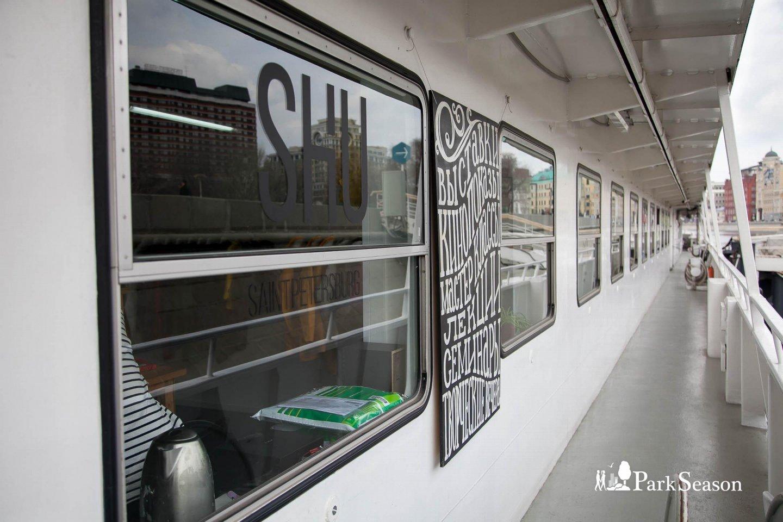 Шоурум Shu (закрыт) — ParkSeason