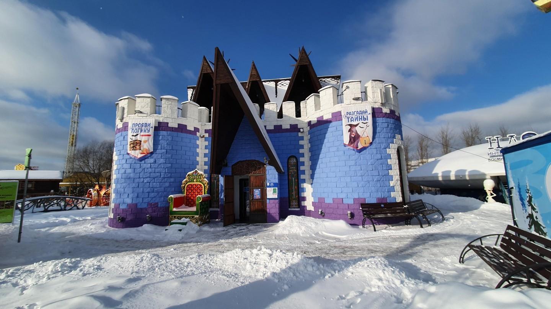 Замок квестов — ParkSeason