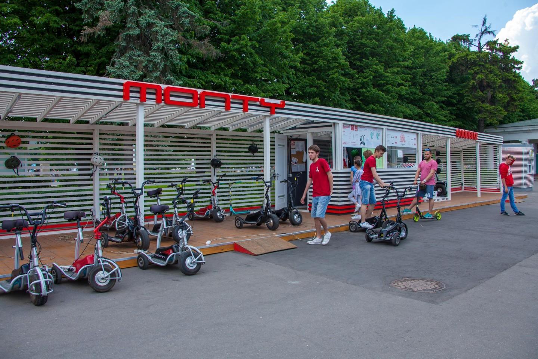 Прокат Monke bike (закрыт) — ParkSeason
