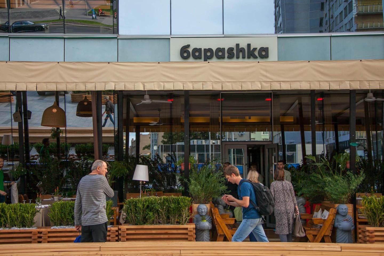 Ресторан «Бараshka» — ParkSeason