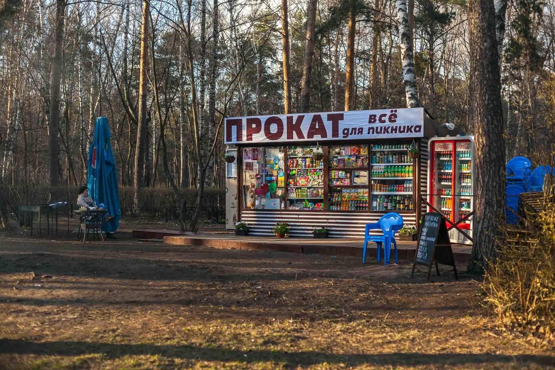 Пикниковой городок, Парк «Кузьминки», Москва — ParkSeason