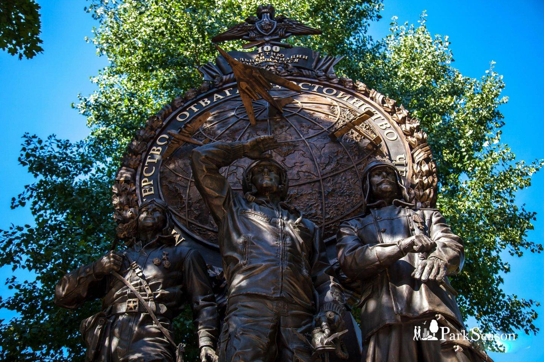 Монумент, установленный к 100-летию дальней авиации , Сквер Девичьего поля, Москва — ParkSeason
