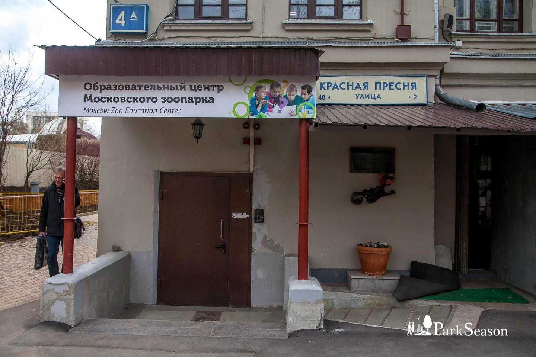 Образовательный центр Московского зоопарка, Московский зоопарк, Москва — ParkSeason