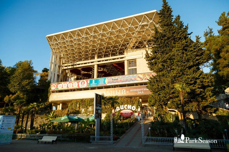 Концертный зал «Фестивальный» — ParkSeason
