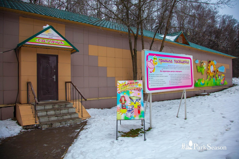 Детский досуговый центр «Светлячок», Парк «Измайловский», Москва — ParkSeason