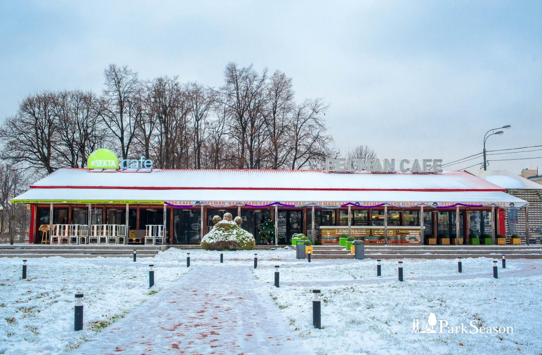 Pelman Café, Парк Горького, Москва — ParkSeason