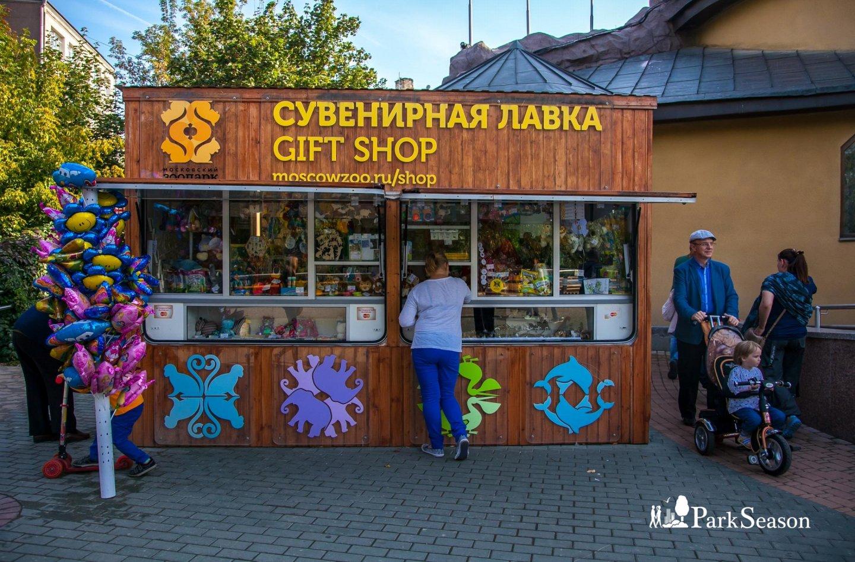 Сувенирная лавка, Московский зоопарк, Москва — ParkSeason