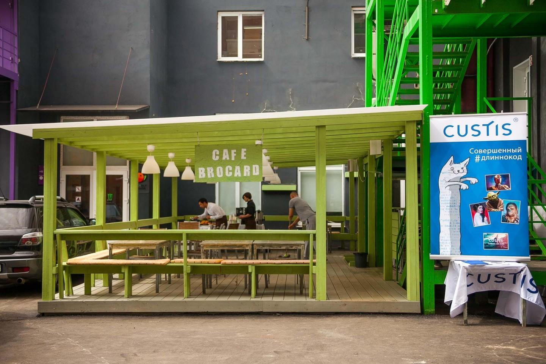 Café Brocard — ParkSeason