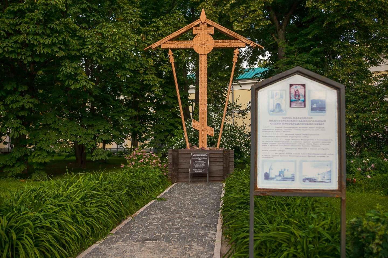 Памятный крест — ParkSeason
