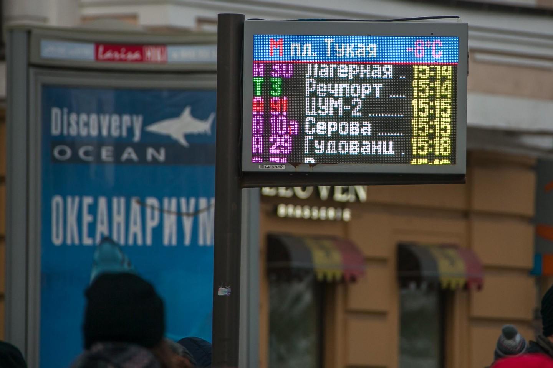 """Остановка общественного транспорта «Метро """"Площадь Тукая""""» — ParkSeason"""