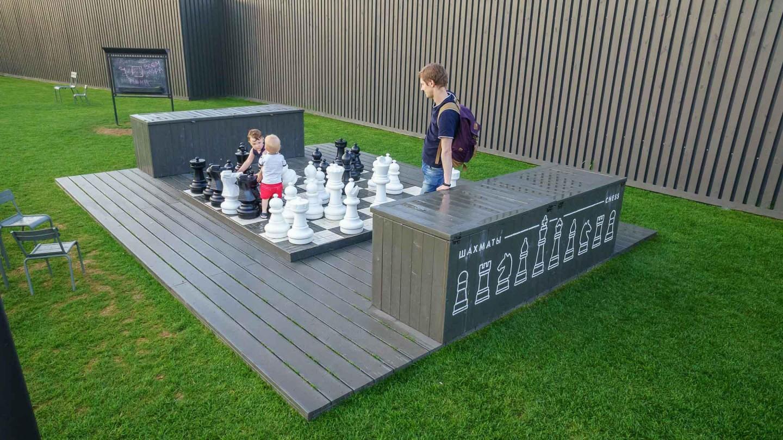 Шахматная площадка — ParkSeason