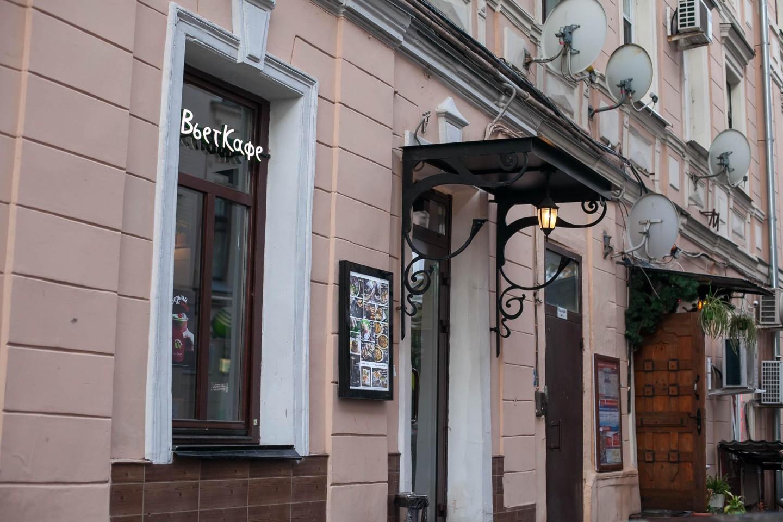 Вегетарианское кафе «ВьетКафе», Чистые пруды, Москва — ParkSeason
