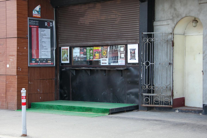 Касса Red Club — ParkSeason