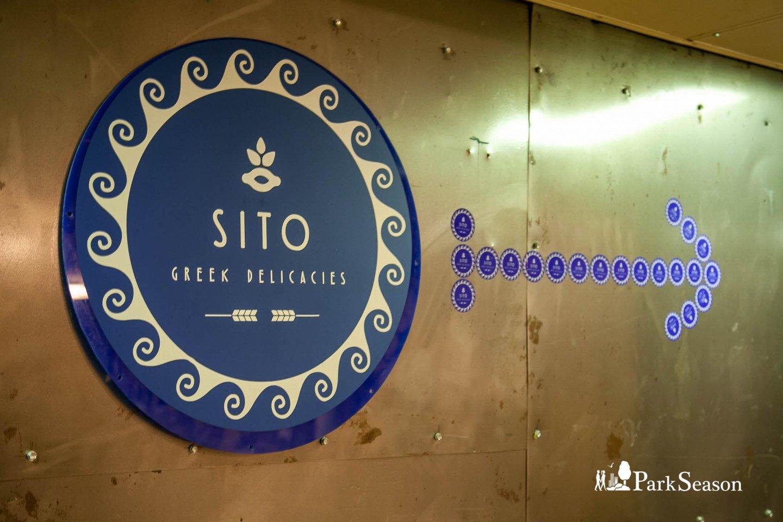 Кафе Sito (закрыт) — ParkSeason