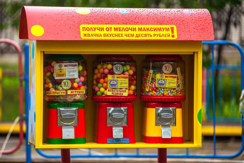Автомат с игрушками и жевательной резинкой — ParkSeason