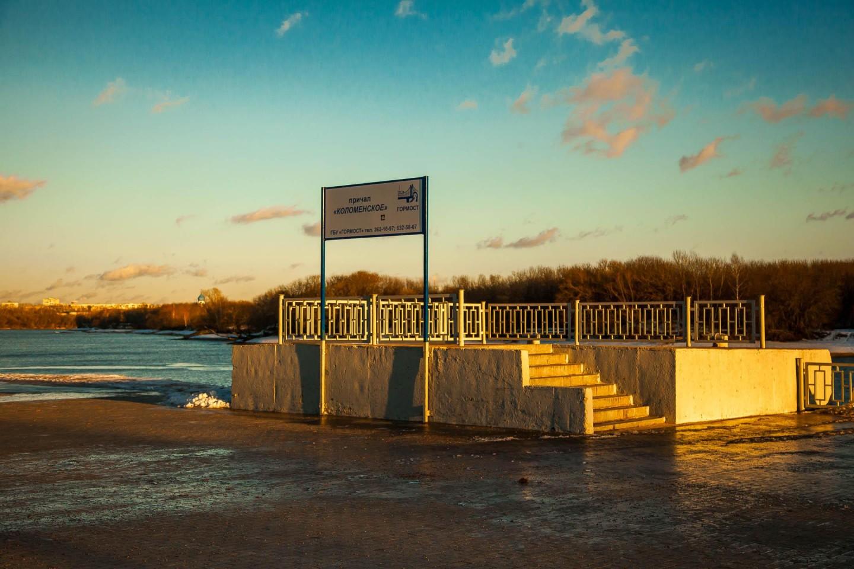 Причал «Коломенскоее», Усадьба «Коломенское», Москва — ParkSeason