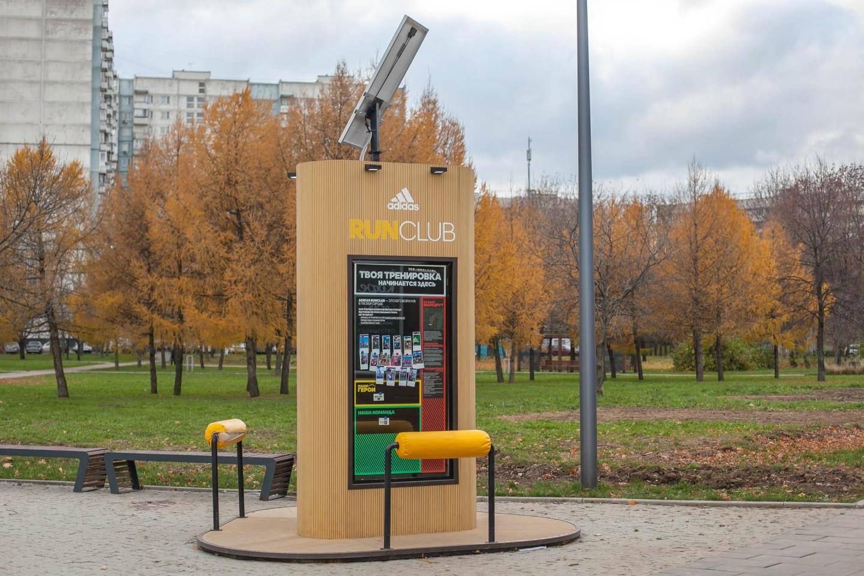 ADIDAS RUNCLUB, Парк «Садовники», Москва — ParkSeason
