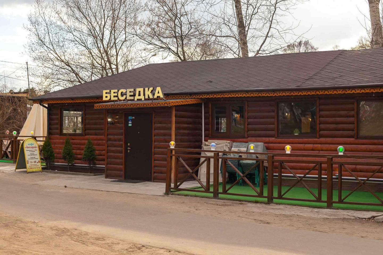 Кафе «Беседка», Парк «Кузьминки», Москва — ParkSeason