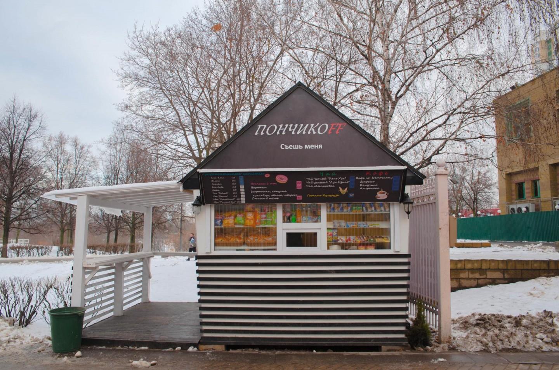 Киоск «Пончикoff», Парк 50-летия Октября, Москва — ParkSeason