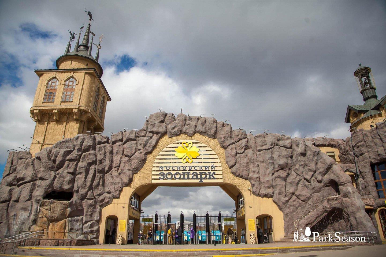 Главный вход (открытый лекторий), Московский зоопарк, Москва — ParkSeason