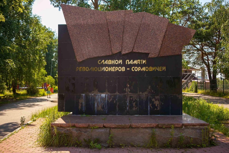 Памятник революционерам-сормовичам — ParkSeason
