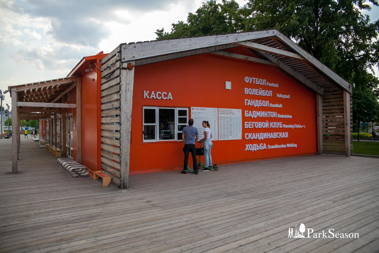 Спортивный центр, Парк Горького, Москва — ParkSeason