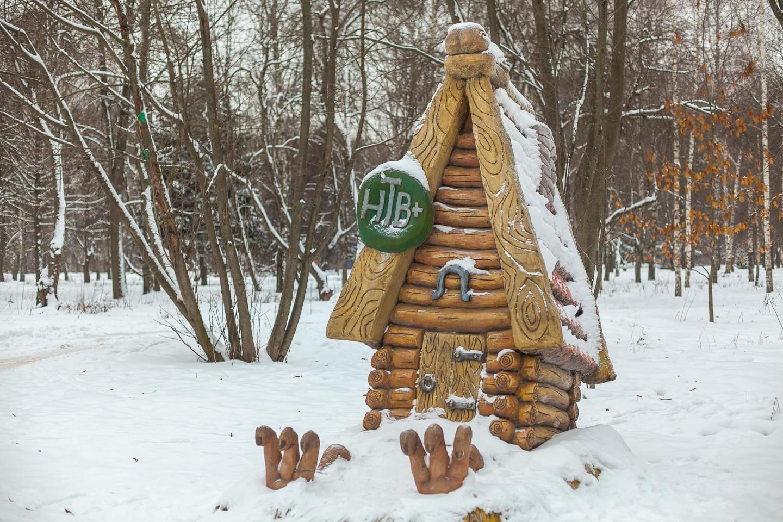 Скульптура «Избушка на курьих ножках», Парк «Северное Тушино», Москва — ParkSeason